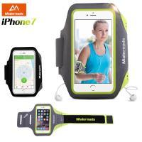 Maleroads APPLE iPhone7 4.7吋 手機專用款 運動臂帶 臂包