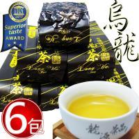 鑫龍源有機茶 傳統手作-紅心烏龍青茶6包組(100g/包)