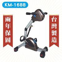 人體工學手足有氧健身車KM-1688 /電動腳踏車/手足運動機