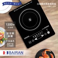 BAIRAN白朗 微電腦觸控式電陶爐 FBTI-E02