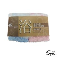 美彩SPA 系列環保小花浴帽(2入) BPC-07