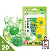 【森下仁丹】魔酷雙晶球-勁涼薄荷(50粒/盒)x20盒入