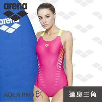 限量 春夏新款 arena 訓練款 TSS7113WA 女士 連體三角泳衣 專業健身運動款 顯瘦利水