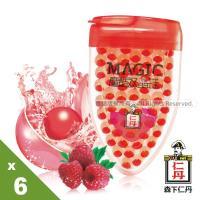 【森下仁丹】魔酷雙晶球-果香覆盆莓(50粒/盒)x6盒入