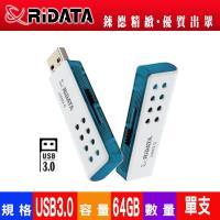 RIDATA錸德 HD13 U型碟/USB3.0 64GB