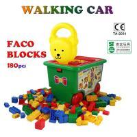 FACO BLOCKS 手提箱行動積木車/積木組180PCS‧ST安全玩具TA-2031