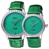 Ogival愛其華 琺瑯晶鑽機械對錶 綠 42 37mm 1550.12AGW 1550.12AMW