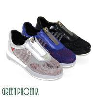 【GREEN PHOENIX】BIS-VITAL 德國針織紗網撞色金屬豹頭V型鬆緊平底休閒鞋-灰色、黑色