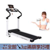 (健身大師) 專業級手握心跳電動跑步機-顯SO黑