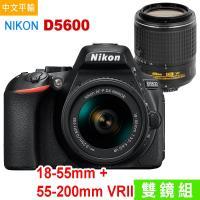 【128副電單眼包等】Nikon  D5600+18-55mm+55-200mmVR雙鏡組*(中文平輸)