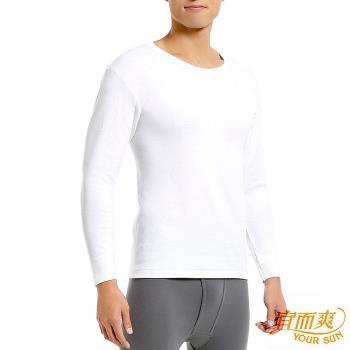 宜而爽 經典型男款厚棉圓領衛生衣白色 2件組