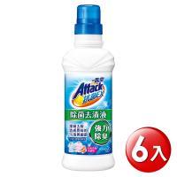 一匙靈 抗菌EX除菌去漬液 瓶裝 (600ML x 6瓶)