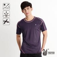 【遊遍天下】MIT男款抗UV吸濕排汗彈力圓領衫S151(深紫)