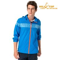 【hilltop山頂鳥】男款超輕量超潑水抗UV外套S02M86阿拉伯藍