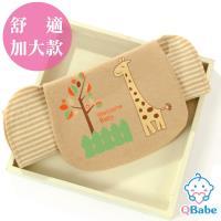 QBabe 天然有機彩棉 兒童吸汗背巾-加大款  38x25(6款)