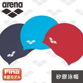 arena 矽膠泳帽 FAR2901 FINA認證 防水護耳  男女通用 官方正品