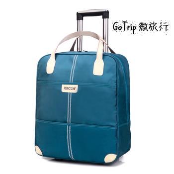 【悅生活】GoTrip 微旅行--俐落有型21吋拉桿包 加厚款(拉桿袋 行李箱 購物車)