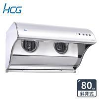 HCG和成直立電熱除油式排油煙機-SE756SL