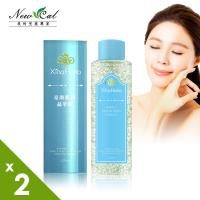 Xina Hana 亮顏肌因晶萃露基礎滋養組(2入)
