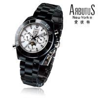 萬寶鐘錶 ARBUTUS 愛彼特手錶 2005年黛色限量名錶 AR9939-1L 還加贈原廠精美錶盒,數量有限售完為止