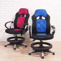 BuyJM 賽車造型兒童椅附腳踏圈(2色)/辦公椅