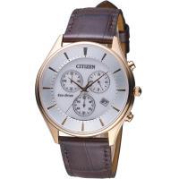 CITIZEN 星辰 Eco-Drive 簡約時尚三眼計時腕錶 AT2362-02A