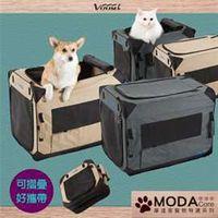 【摩達客寵物】(預購) 韓國進口VUUM高級攜帶式行動寵物箱(小型S)外出運輸籠狗籠貓籠(可折疊)