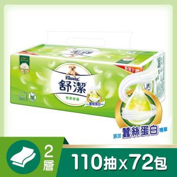 舒潔棉柔舒適抽取衛生紙(110抽x12包x6串/箱)
