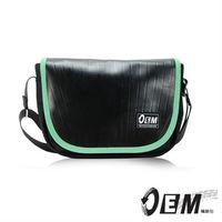 OEM 製包工藝革命 低調迷人時尚包款型 半月型休閒包 -綠
