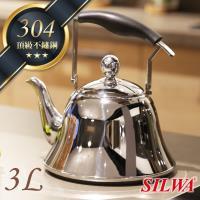 西華SILWA 羅馬不鏽鋼笛音壺 4L