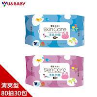 優生 清爽型濕紙巾/柔濕巾(80抽30包)