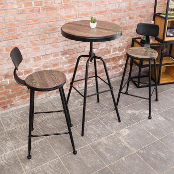 Boden-伯恩工業風吧台桌椅組(一桌二椅)