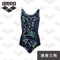限量 春夏日本款  arena 女士 休閒運動款 L7222WV 連身低衩三角泳衣 保守 U背 運動顯瘦
