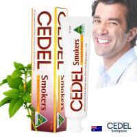即期品澳洲CEDEL吸菸者專用牙膏100g效期2020/01