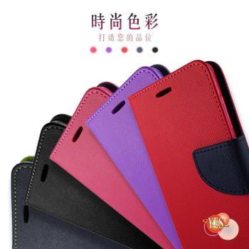 ASUS ZenFone Live ZB501KL A007  新時尚  側翻皮套