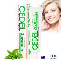 即期品澳洲CEDEL清淨潔白薄荷牙膏110g-效期2019/12