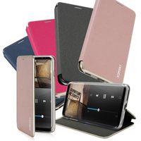 XM Samsung Galaxy S8 Plus / S8+ 恬愛夏風薄型邊框皮套