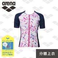 限量 春夏款 日本製  arena 女士 休閒運動款 L7259WV 二件式單上衣 Y背設計 大鈕扣系列 運動顯瘦