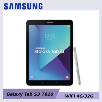 三星 Samsung Galaxy Tab S3 (SM-T820) 9.7吋四核心極薄平板 WI-FI版