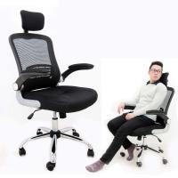 【Z.O.E】 萊卡PU辦公椅(可收納式扶手)