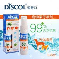 DISCOL) 滴舒口 寵物潔牙噴劑 0.8fl.oz 犬貓適用 噴霧式牙刷牙膏 保持口氣清新預防牙周病