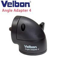 Velbon Angle Adapter 4 V4雲台轉接器-公司貨