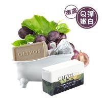 ~Olivos奧莉芙的橄欖~水嫩美肌~葡萄籽橄欖皂 250G