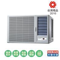 HERAN禾聯冷氣 13-17坪 5級窗型豪華系列空調 HW-85P5 ※6/1~6/30買再送DC風扇 數量有限送完為止※