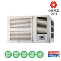 HERAN禾聯冷氣 10-13坪 窗型豪華系列空調 HW-63P5 ※即日起至7/31止買再送14吋DC風扇※
