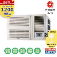 HERAN禾聯冷氣 8-10坪 窗型豪華系列空調 HW-50P5