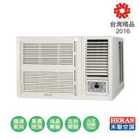 HERAN禾聯冷氣 6-8坪 窗型豪華系列空調 HW-41P5 ※即日起至7/31止買再送14吋DC風扇※