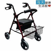 【海夫健康生活館】富士康 鋁合金 可收合 助步車 (FZK-833)