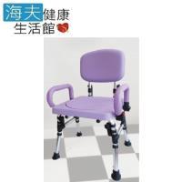 海夫 日華 旋轉圓盤座椅洗澡椅 - 扶手可掀 台灣製