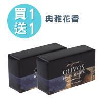 ~Olivos奧莉芙的橄欖~典雅花香~浪漫香料之路 橄欖皂 250g